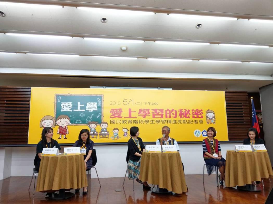 國教署昨舉辦「國民教育階段學生學習精進計畫」成果發表會。 記者張錦弘/攝影