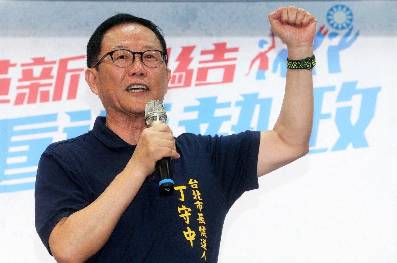 國民黨台北市長候選人初選民調結果上午出爐,結果由前立委丁守中(圖)勝出,兩位參加...