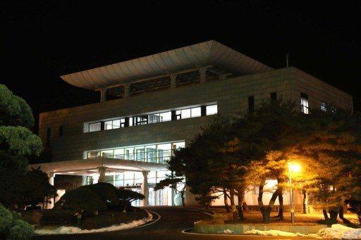 圖為兩韓峰會舉行會場─和平之家外觀。 路透