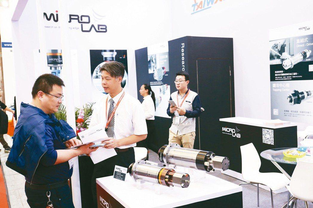 矩將MicroLab日前於上海CCMT展展出各式精密高速主軸,協助工具機廠強化國...
