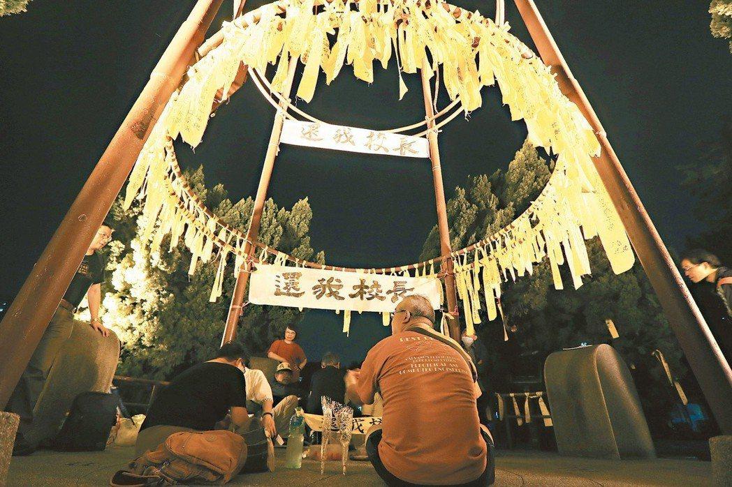 主張「大學自主,還我校長」,連日來有不少民眾與台大教授聚集在綁滿黃絲帶的台大傅鐘...