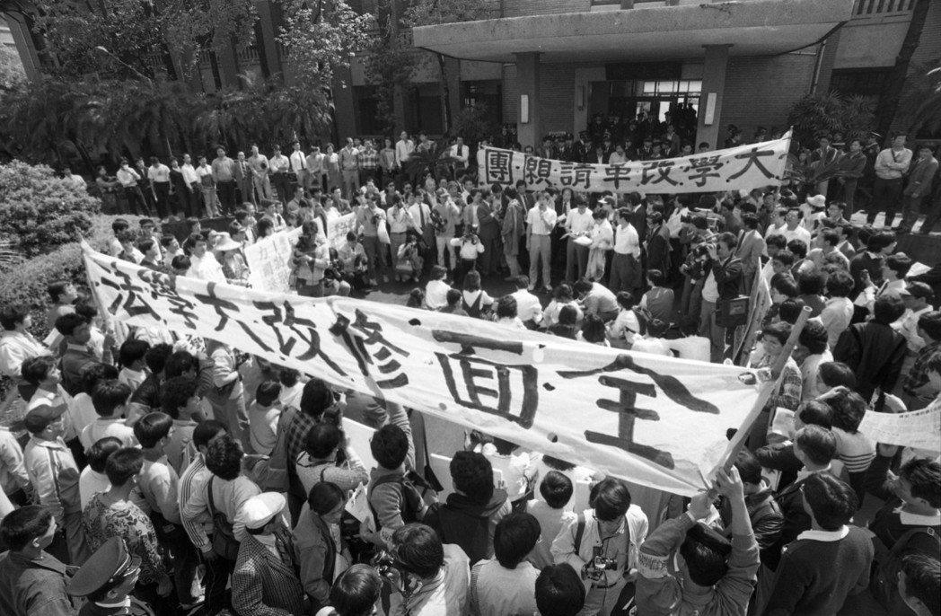 1987年,台大學生組成「大學改革請願團」到立法院請願,促請立法院修正大學法。 ...