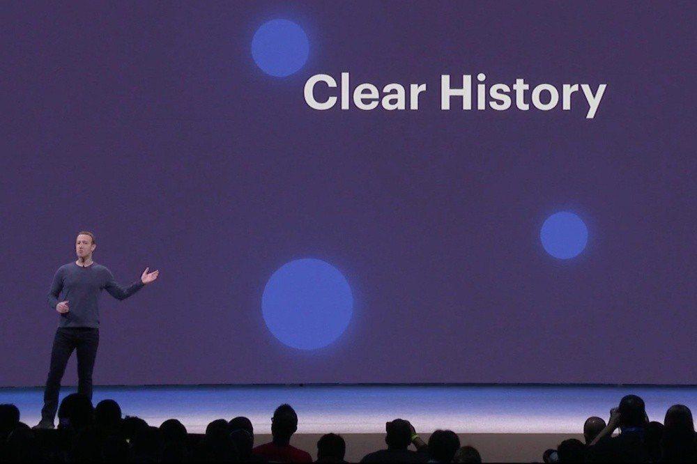 Facebook將打造「Clear History」 個資給不給可自己決定