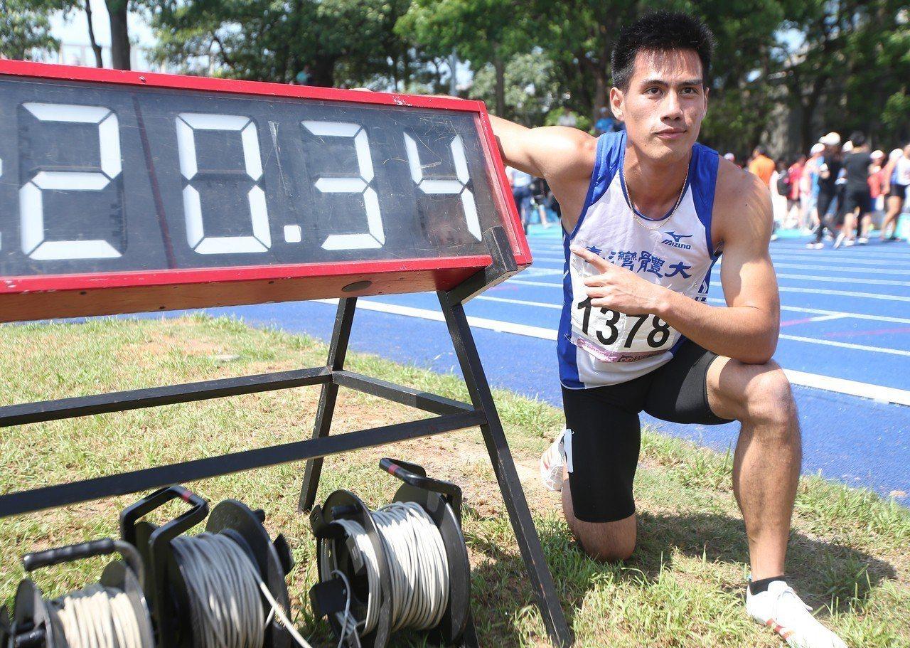 楊俊瀚在全大運200公尺決賽跑出參考成績20秒34、實際成績20秒33的成績改寫...