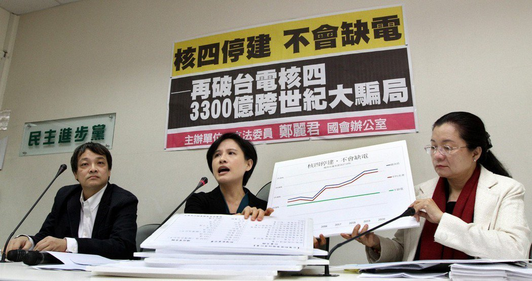 2013年2月,民進黨立委鄭麗君(中)拿出各項統計數據,批台電高估未來用電量且低...