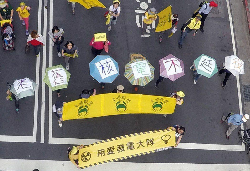 2015年314廢核大遊行,由主婦聯盟組成的「用愛發電大隊」,拿著標語並呼著廢核...