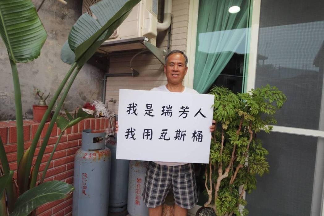2018年4月,有民眾做了牌子「我是瑞芳人,我用瓦斯桶」,抗議徐國勇失言。 圖/...
