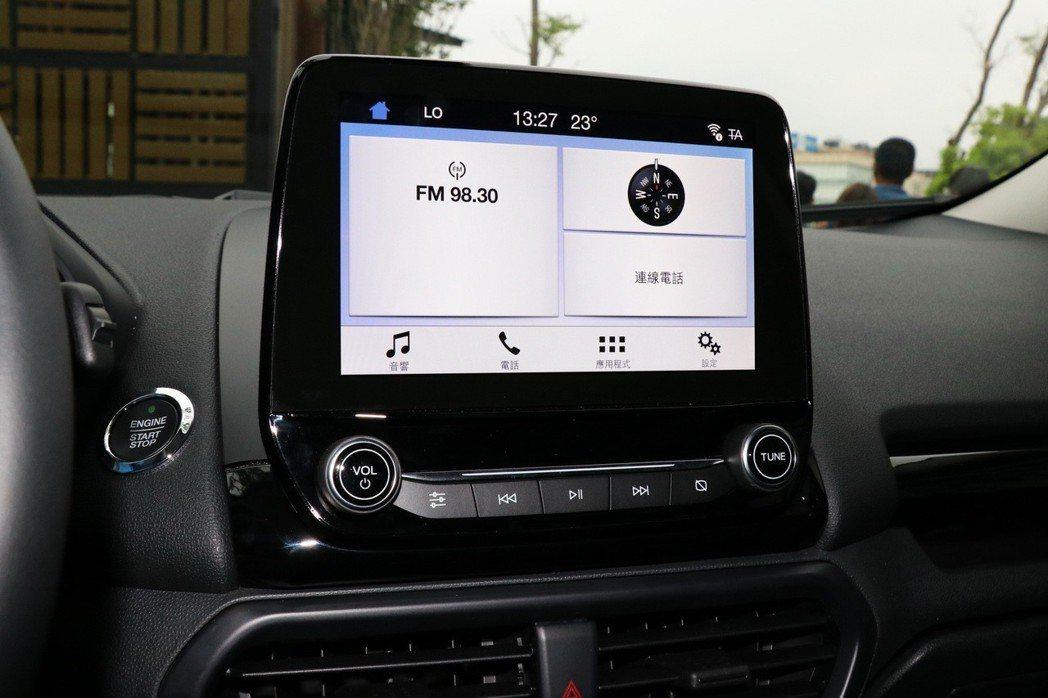 內裝部分最大亮點是新增8吋懸浮式彩色液晶觸碰螢幕,除了搭載SYNC 3娛樂通訊系統外,更可支援Apple CarPlay及Android Auto。 記者陳威任/攝影