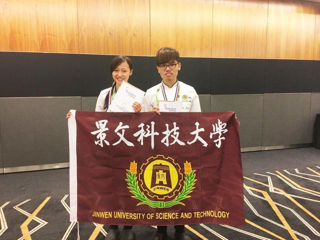 景文科大餐飲系李佩穎同學(左)搭擋羅敬堯學長(右)獲得金牌。