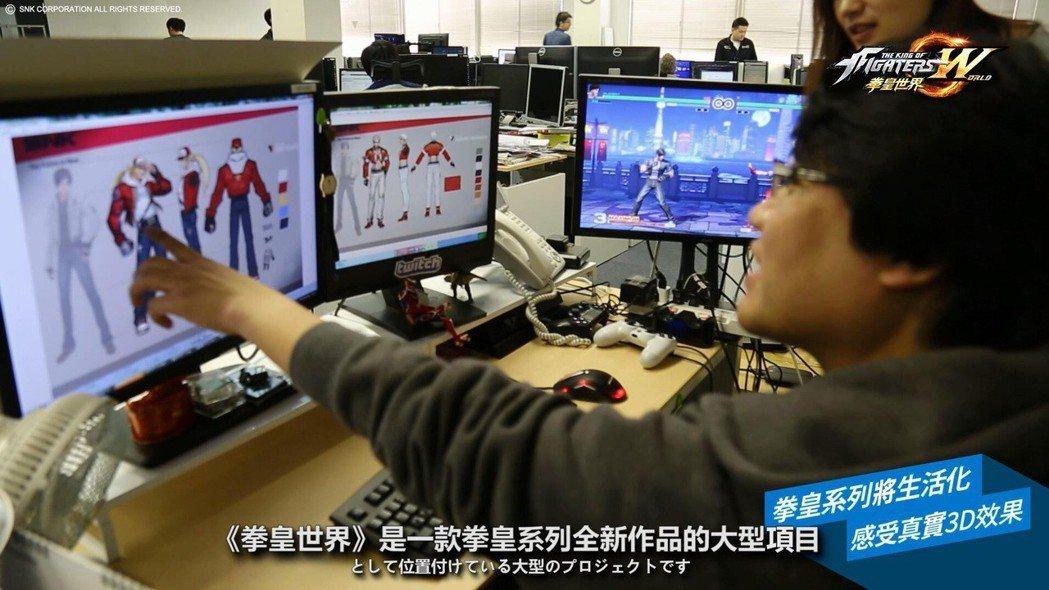 ▲《拳皇世界》由日本SNK拳皇系列遊戲製作人小田泰之親自監修