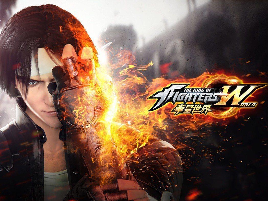 準備好加入《拳皇世界》與我一起戰鬥吧!