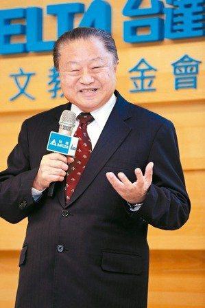 台達電創辦人暨榮譽董事長鄭崇華。圖/報系資料照