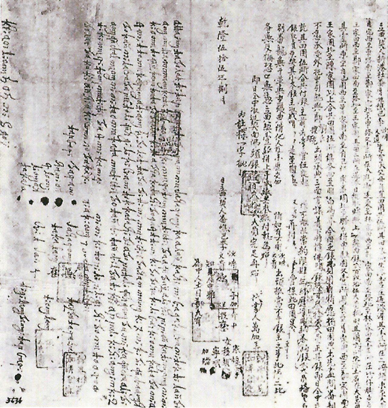 (照片出自《寫真集》,張良澤編修、戴嘉玲編譯,台北,2000年)