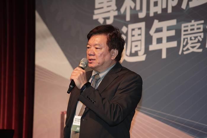 圖四、專利師公會理事長吳冠賜說明公會未來展望。