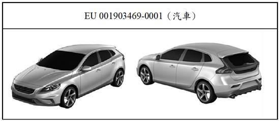 圖1:Volvo汽車的註冊設計