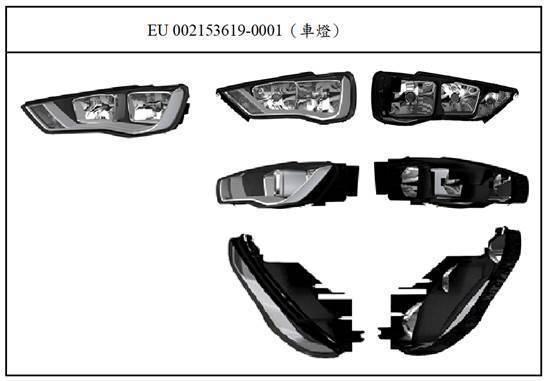 圖3:Audi的前車燈零件之註冊設計