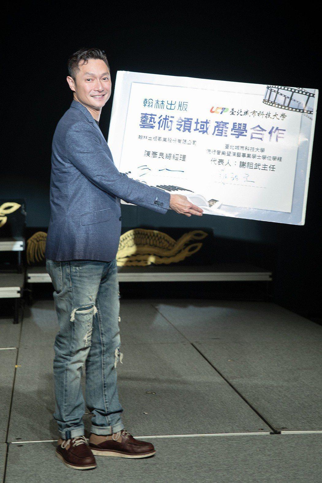 謝祖武應邀擔任台北城市科技大學演藝事業學士學位學程系主任。圖/城市科大提供