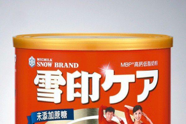雪印高鈣低脂奶粉 維持靈活行動力