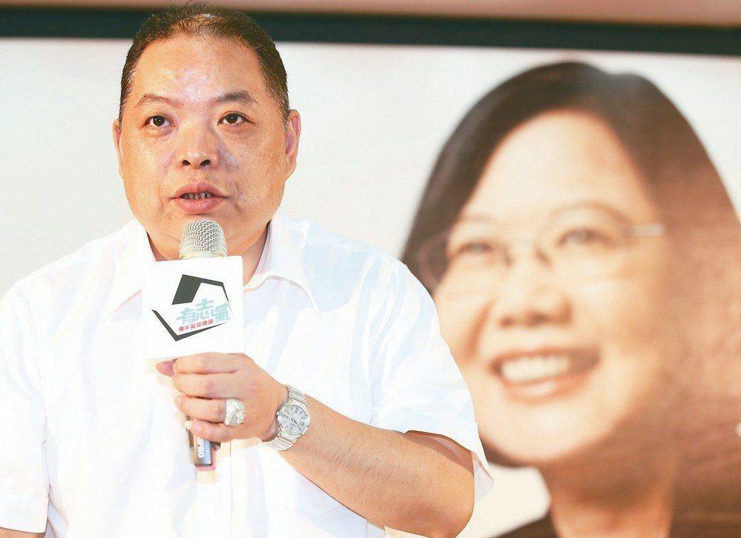 民進黨台北市黨部主委黃承國。 圖/聯合報系資料照片