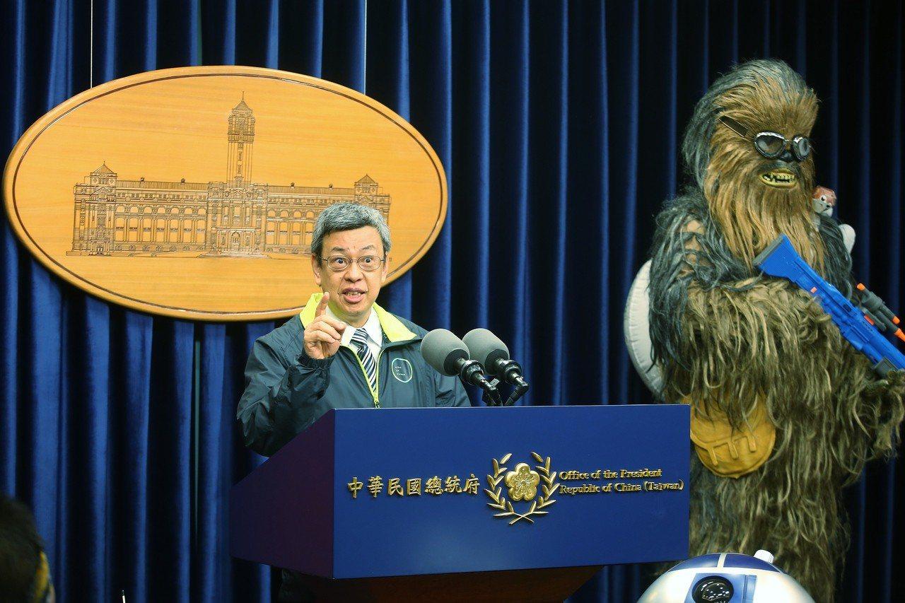國際星戰日,副總統陳建仁表示第一次接見來自地球以外的朋友。記者楊萬雲/攝影