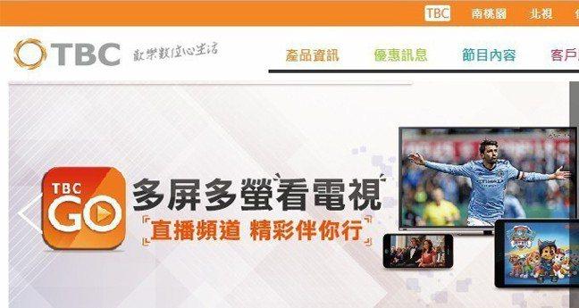台灣寬頻電訊公司(TBC)因為未取得民視新聞台臨時授權協議,3日晚間11時59分...