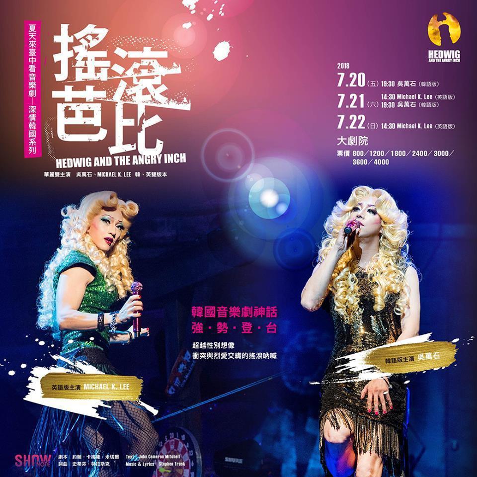 圖/擷自臺中國家歌劇院(National Taichung Theater)臉書