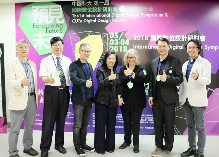 中國科大規劃設計學院院長林珮淳(左四)帶領此次活動策劃的老師們與美國舊金山州立大...