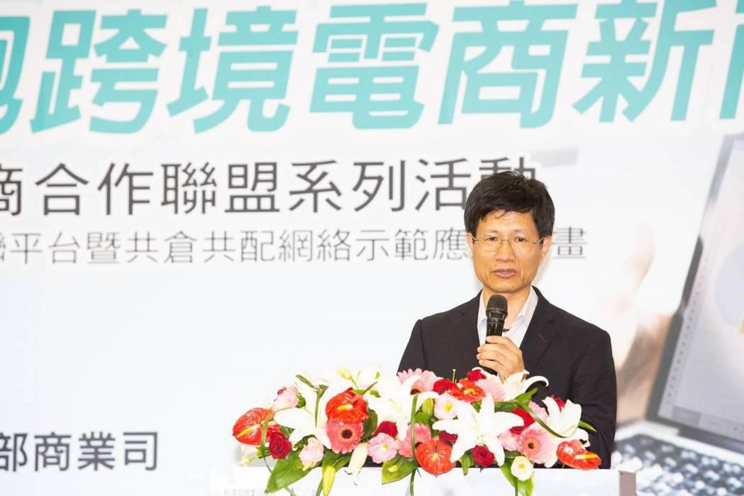 經濟部商業司副司長陳秘順主持跨境電商講座。 業者/提供
