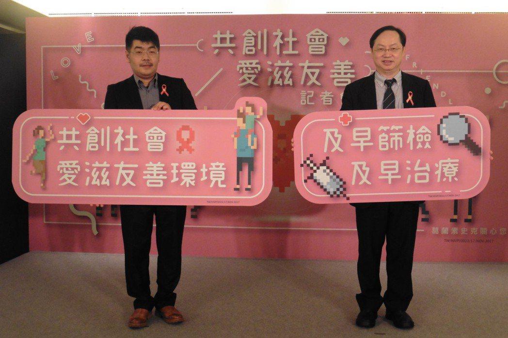 露德協會秘書長徐森杰(左)、台灣愛滋病學會理事長林錫勳(右)日前呼籲有性行為都應...