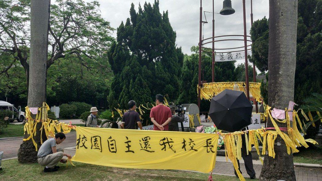 今天下午4點由台大師生發起的「捍衛大學自治,守護學術自由」。 記者林良齊/攝影
