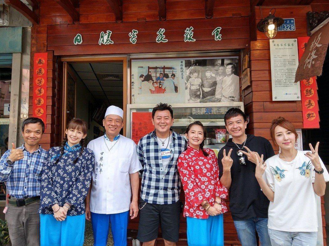 衛視中文台「旅行應援團」,新竹客家義起來好吃又好玩。圖/衛視提供