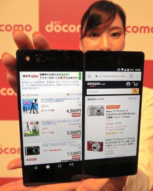 DoCoMo在日本發售中興雙屏手機。取自人民網