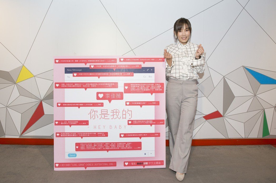 李佳薇貼心包場請粉絲看電影。圖/華納音樂提供
