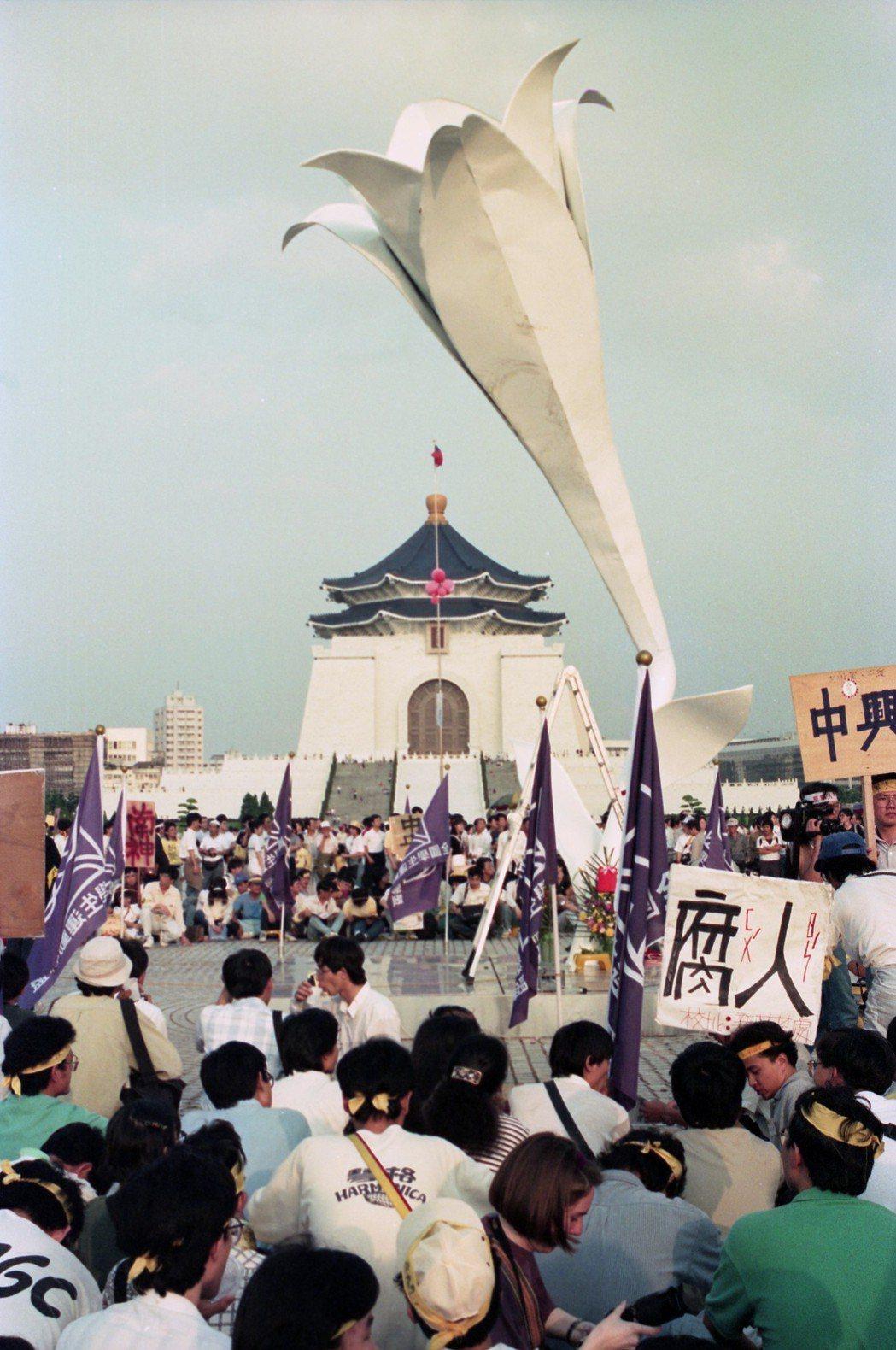野百合學運是台灣首次大學生大規模抗議行動。 圖/聯合報系資料照片