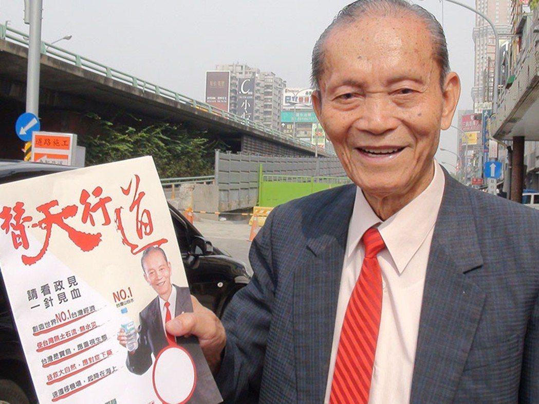 高雄市民林景元參選經歷長達56年,3年前他還以91歲高齡參選立委。 圖/聯合報系...