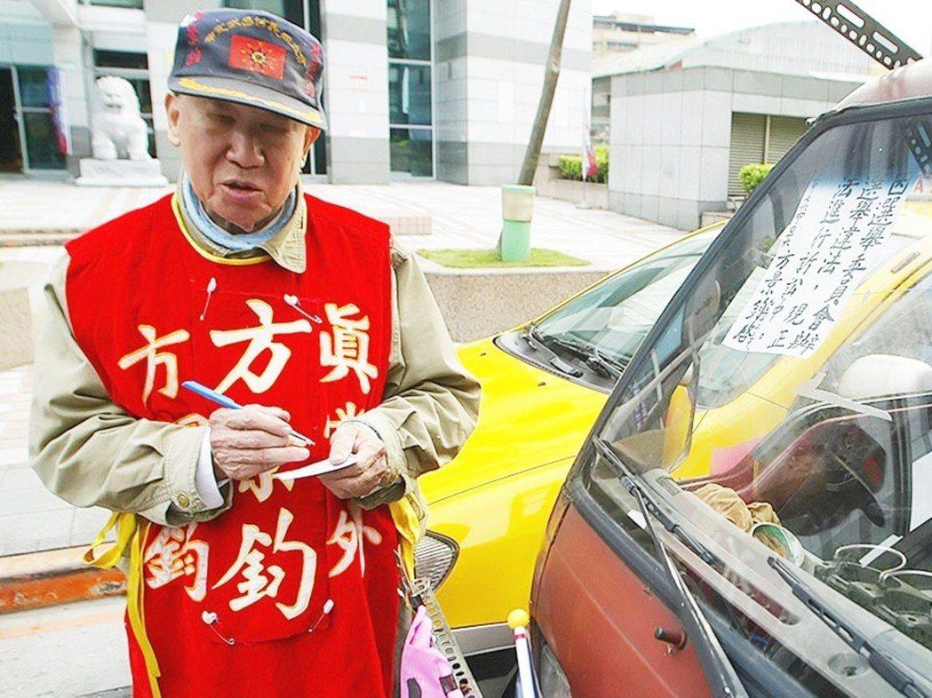 台北市建中退休教師方景鈞參選40年,3年前還以85歲高齡在台北市參選立委。 圖/...