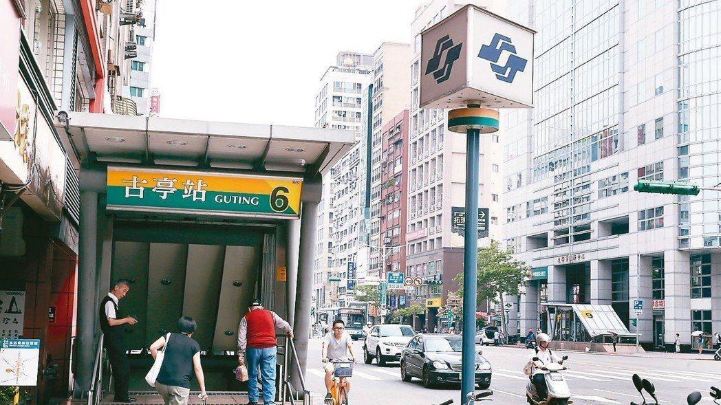 捷運古亭站附近交通便利、生活機能佳。 記者侯永全/攝影