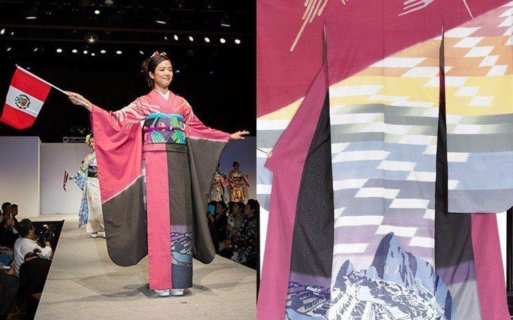 祕魯的和服。圖/擷自kimonoproject