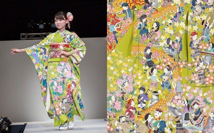 越南的和服。圖/擷自kimonoproject