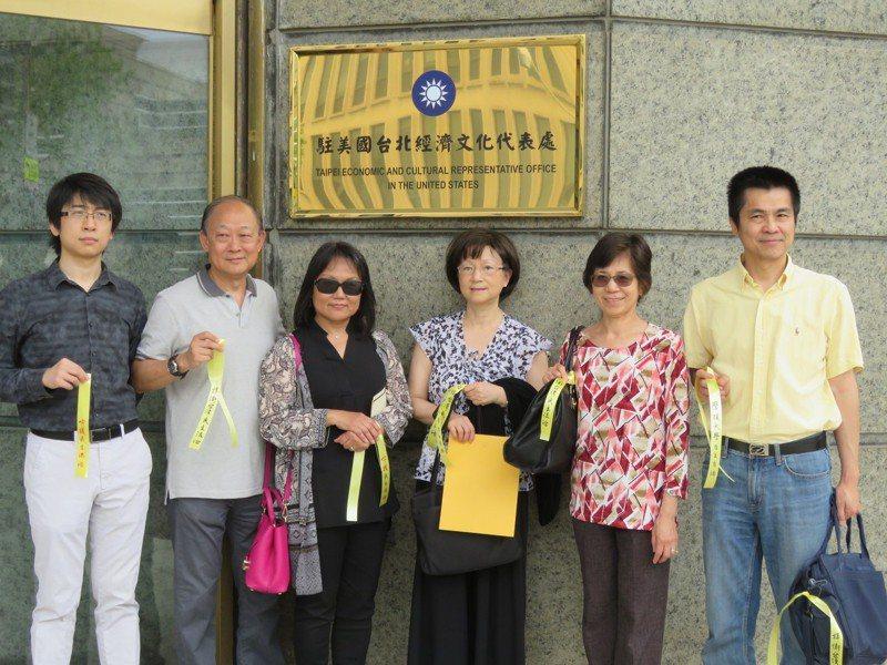 美國大華府及巴城台灣大學校友會成員4日帶著「捍衛台灣民主法治」的黃絲帶赴駐美代表處抗議,反對台灣教育部駁回台大準校長管中閔聘任案。華盛頓記者張加/攝影