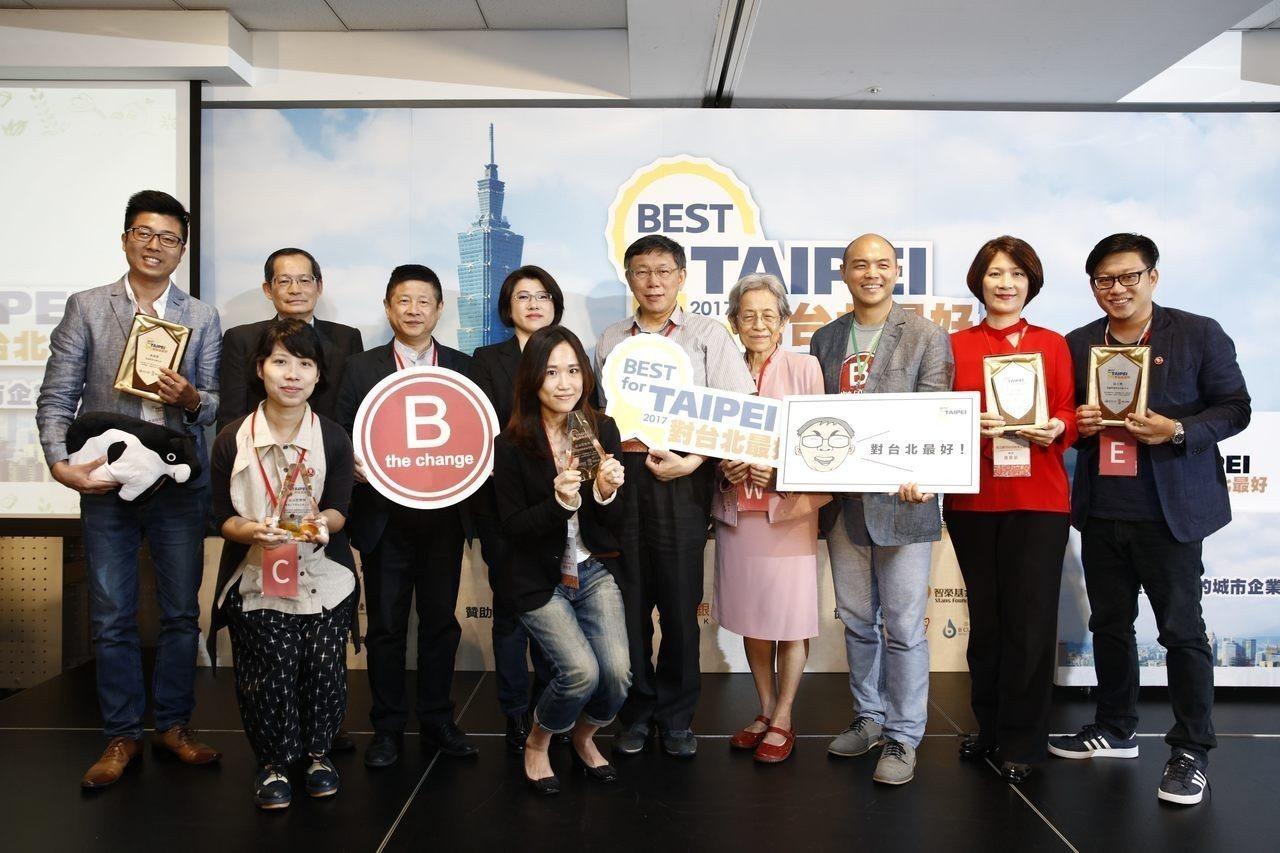 「Best for Taipei對台北最好企業挑戰賽」獲獎廠商與市長柯文哲等人合...