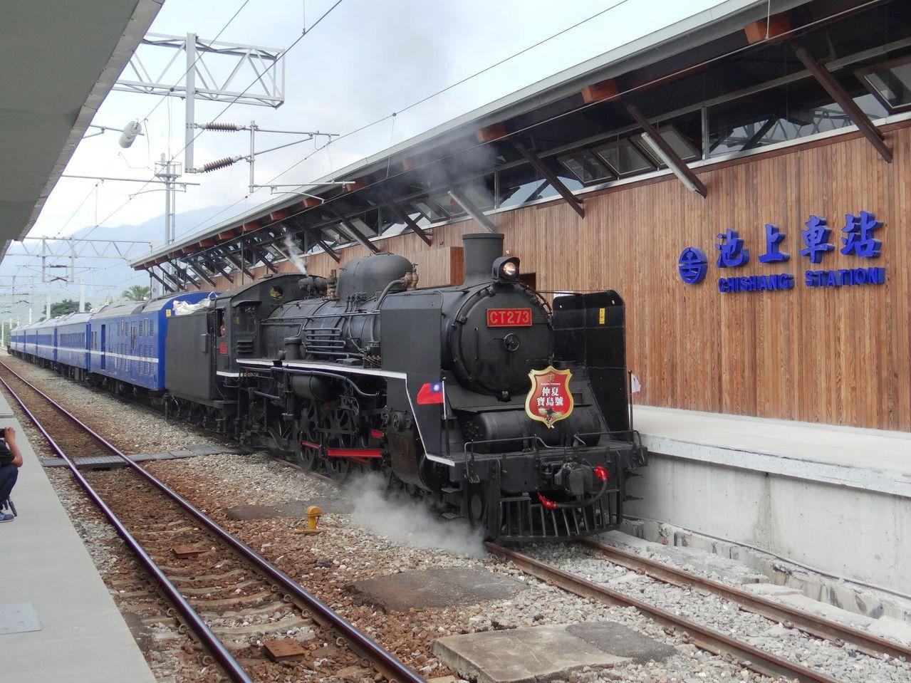 台鐵舉辦「2018仲夏寶島號」活動,搭復古蒸汽火車遊花東。圖/台鐵局提供