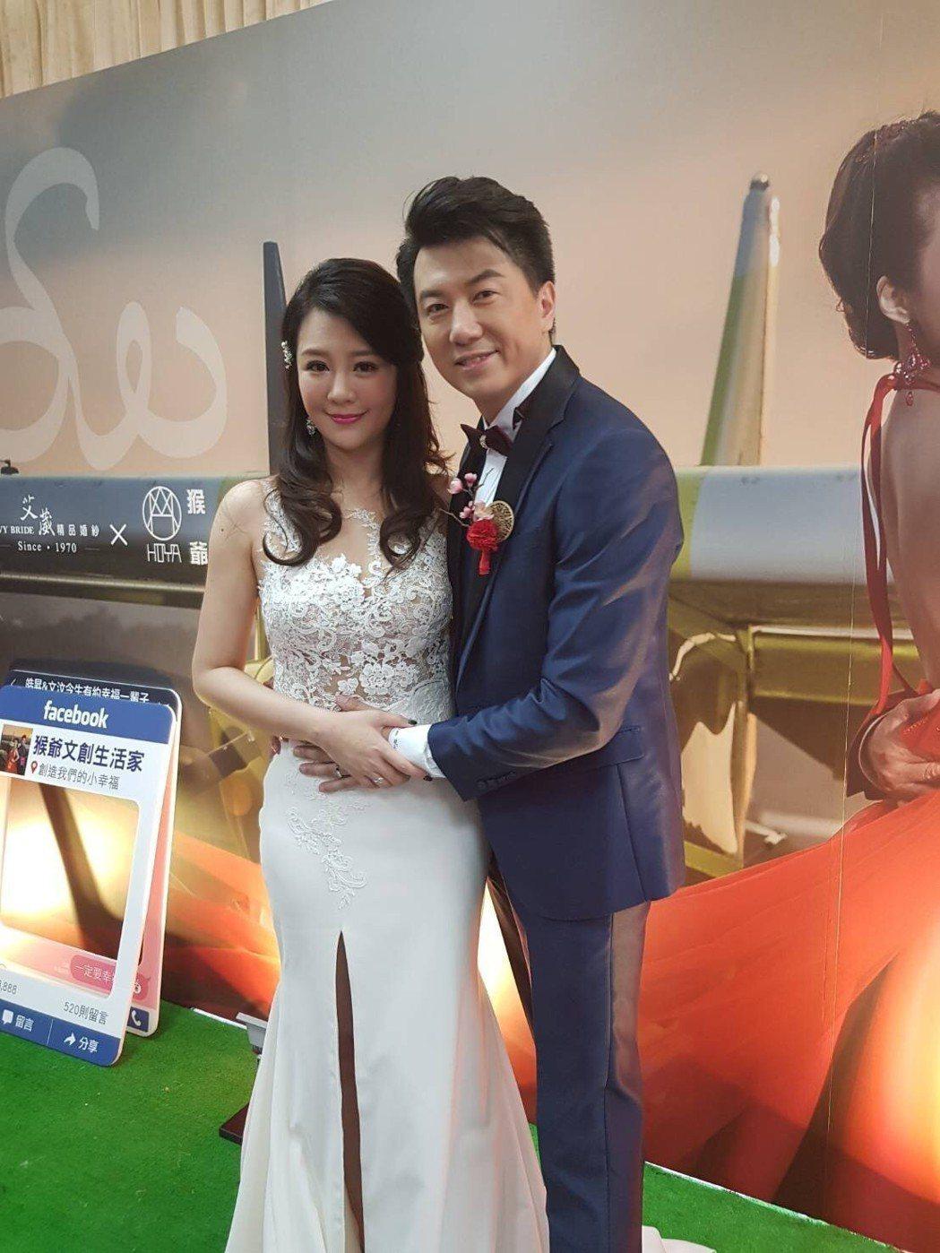 文汶、吳皓昇在南投舉辦歸寧宴。圖/民視提供