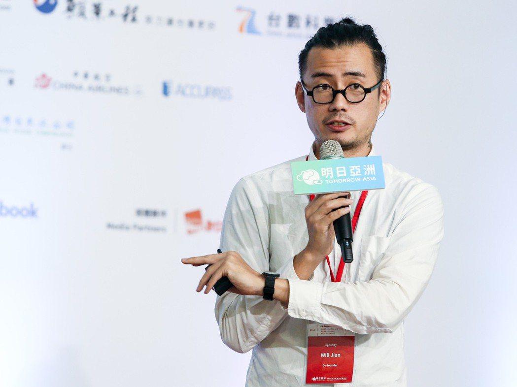 好日子共同創辦人簡仲威探討減塑消費議題。記者鄭清元/攝影