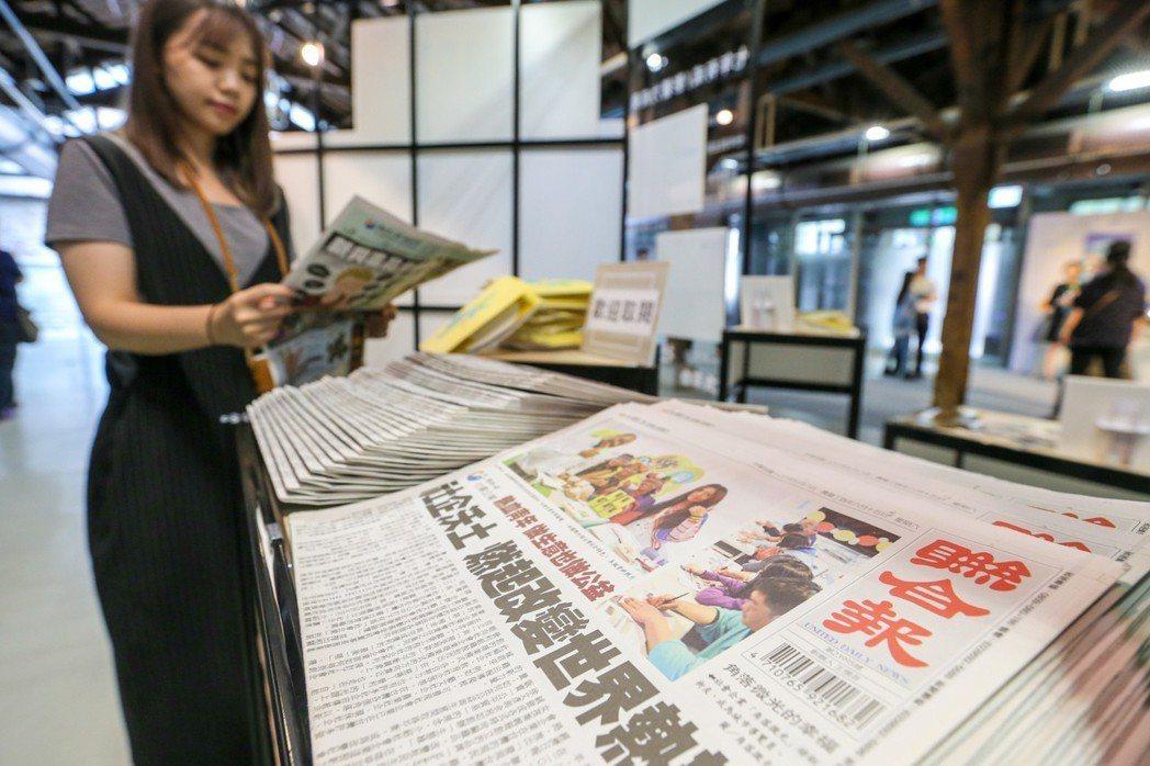 聯合報系願景工程在場內設有攤位,展現歷年採訪成果。記者鄭清元/攝影