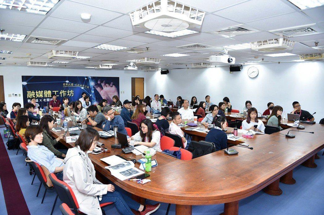 第二屆全球華文永續報導奬首創「融媒體工作坊」,聚集媒體業者、學者及學生參加。 圖...