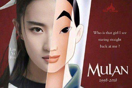 劉亦菲將演出迪士尼真人版花木蘭電影。圖/摘自微博