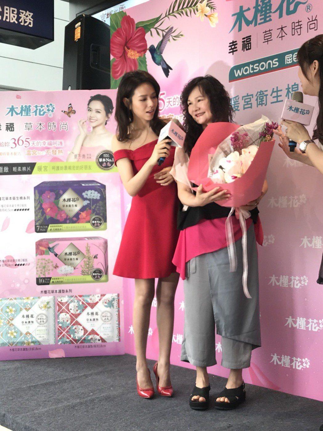 夏于喬和媽媽出席母親節活動。記者陳慧貞提供