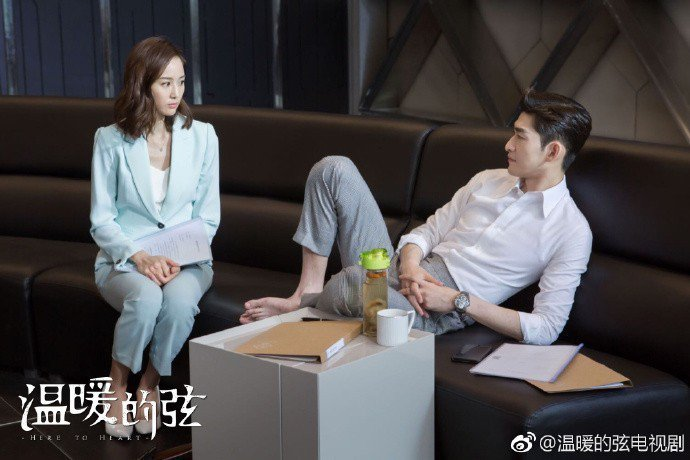 張翰和張鈞甯演出「溫暖的弦」。圖/摘自微博