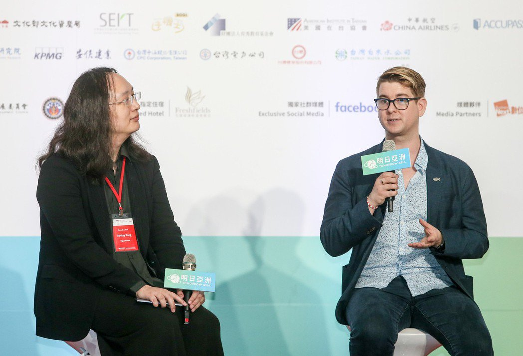「明日亞洲 - 2018 亞太社會企業高峰會」上午在台中文化創意產業園區舉行,G...
